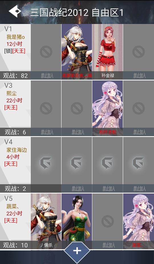 游聚街机平台 V0.90 官方安卓版截图3