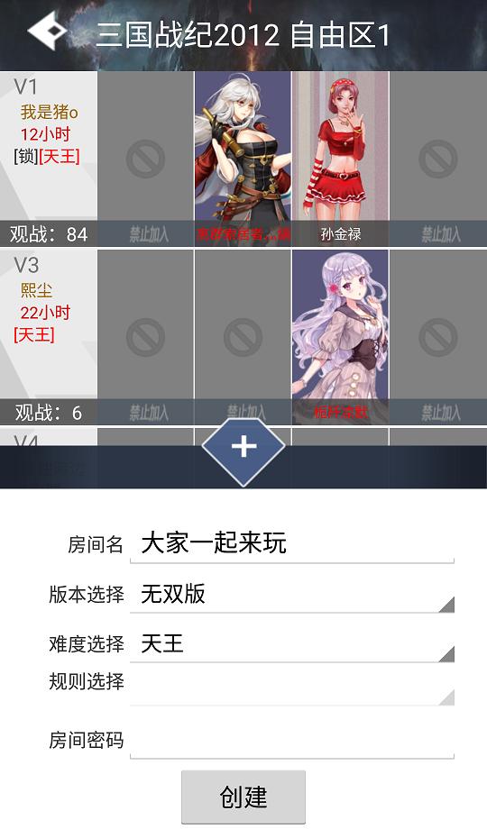 游聚街机平台 V0.90 官方安卓版截图4