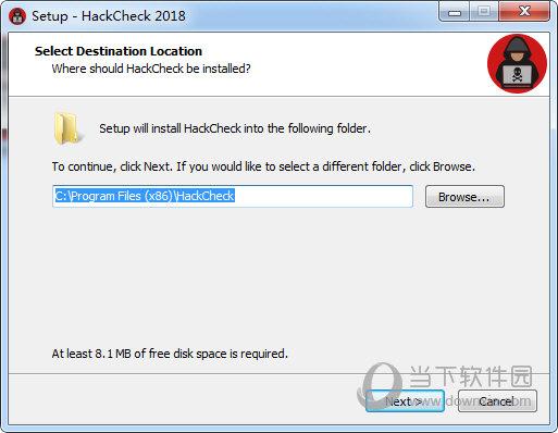 Abelssoft HackCheck 2018