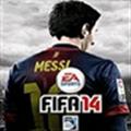 FIFA14转会补丁 V1.0 免费版