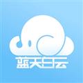 蓝天白云LTBY V2.4 苹果版