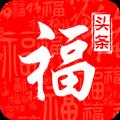 福头条 V1.8.2 安卓版