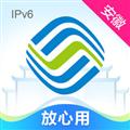 移动惠生活 V6.1.0 苹果版