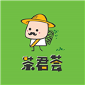 茶君荟 V2.2 安卓版