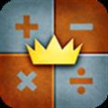 数学之王 V1.0.14 安卓完整版