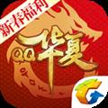 QQ华夏手游 V1.10.2 安卓版