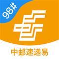 中邮速递易家邮栈 V1.2.0 苹果版