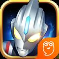 奥特曼格斗超人无限钻石金币苹果版 V1.1.0 iPhone版