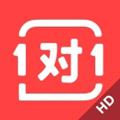 学霸君1对1HD V3.15.0 安卓版