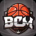 篮球经理 V1.46.0 安卓版