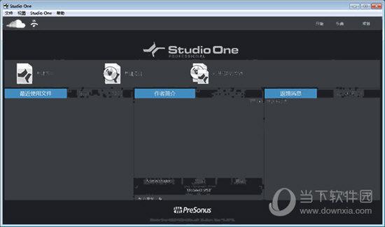Studio One音乐创作软件