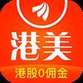 东财国际证券 V2.2.1 iPhone版