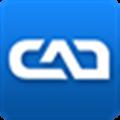 快速CAD V2019R2 官方版
