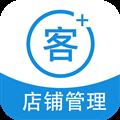 智讯开店宝 V1.6.0 安卓版