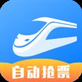 高铁票务 V5.9.0 安卓版