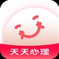 天天心理 V4.6.0 安卓版