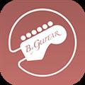 彼岸吉他 V2.3 安卓版