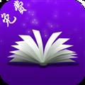 免费小说宝典免付费版 V7.1 安卓版