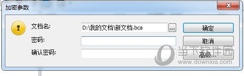 BCArchive