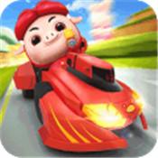 猪猪侠百变飞车无敌版 V1.85 安卓版