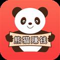 熊猫赚钱 V1.56 安卓版