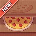 可口的披萨美味的披萨 V2.9.1 苹果版