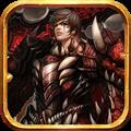 热血英雄 V1.0.2 安卓版