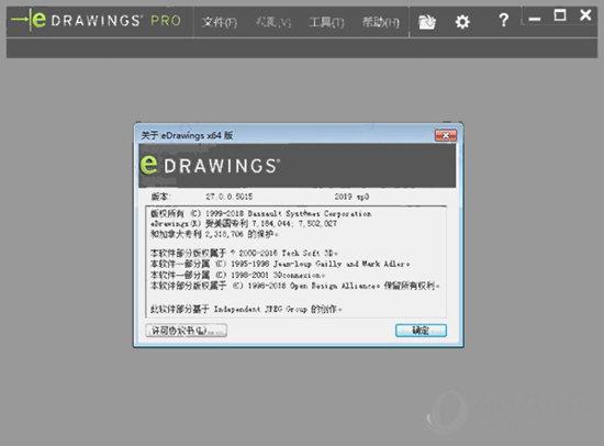 eDrawings 2019破解版 eDrawings Pro(3D模型设计软件) 64位V2019