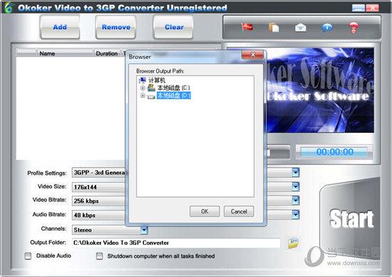 Okoker Video to 3GP Converter