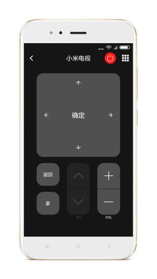 派家智能遥控 V5.1.6 安卓版截图2