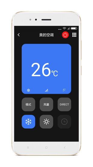 派家智能遥控 V5.1.6 安卓版截图5