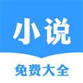 小说免费大全 V5.51.4 安卓版