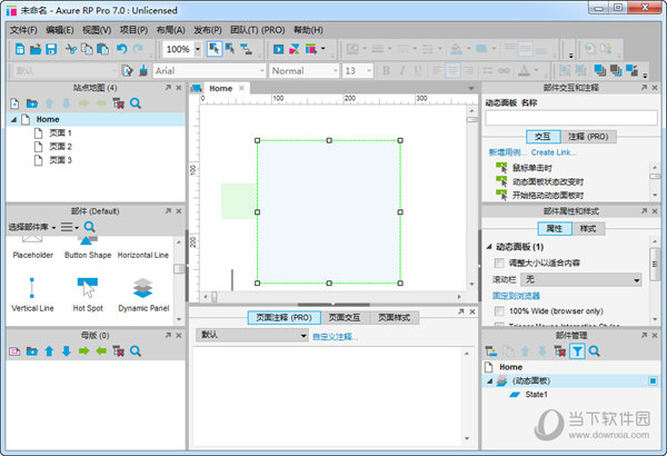 axure rp7.0