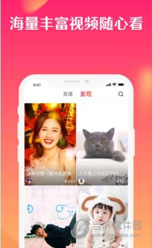 全民小视频iOS版