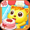 猫小帅做蛋糕 V2.1.1 安卓版