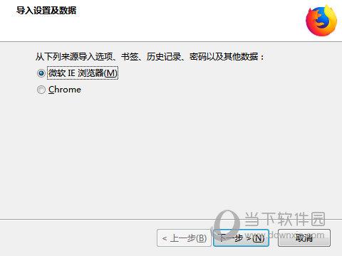 微软IE浏览器