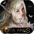 神魔之翼高爆版 V1.0.0 安卓版