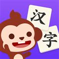 多多学汉字 V1.2.0.2 安卓版
