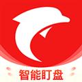 海豚股票 V2.7.7 苹果版