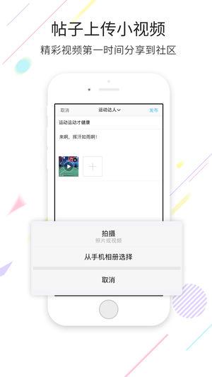 徐闻人网 V5.2 安卓版截图4