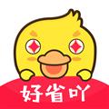 好省吖 V1.6.0 安卓版