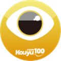 口语100英语听说考试机房版 V2.0.7.1 官方版