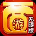 西游无限版 V1.0.0 安卓版