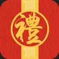 礼金簿 V1.28.0 苹果版