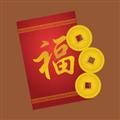 礼金记账本 V3.1.2 苹果版