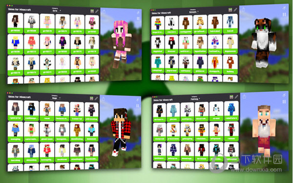Skins for Minecraft Mac版