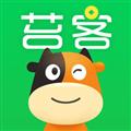 途牛苔客 V1.0.1 苹果版