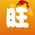 旺马金服 V3.1.2 安卓版