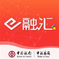 E融汇 V3.0.2 安卓版