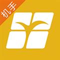 农田管家机手端 V1.0.5 安卓版